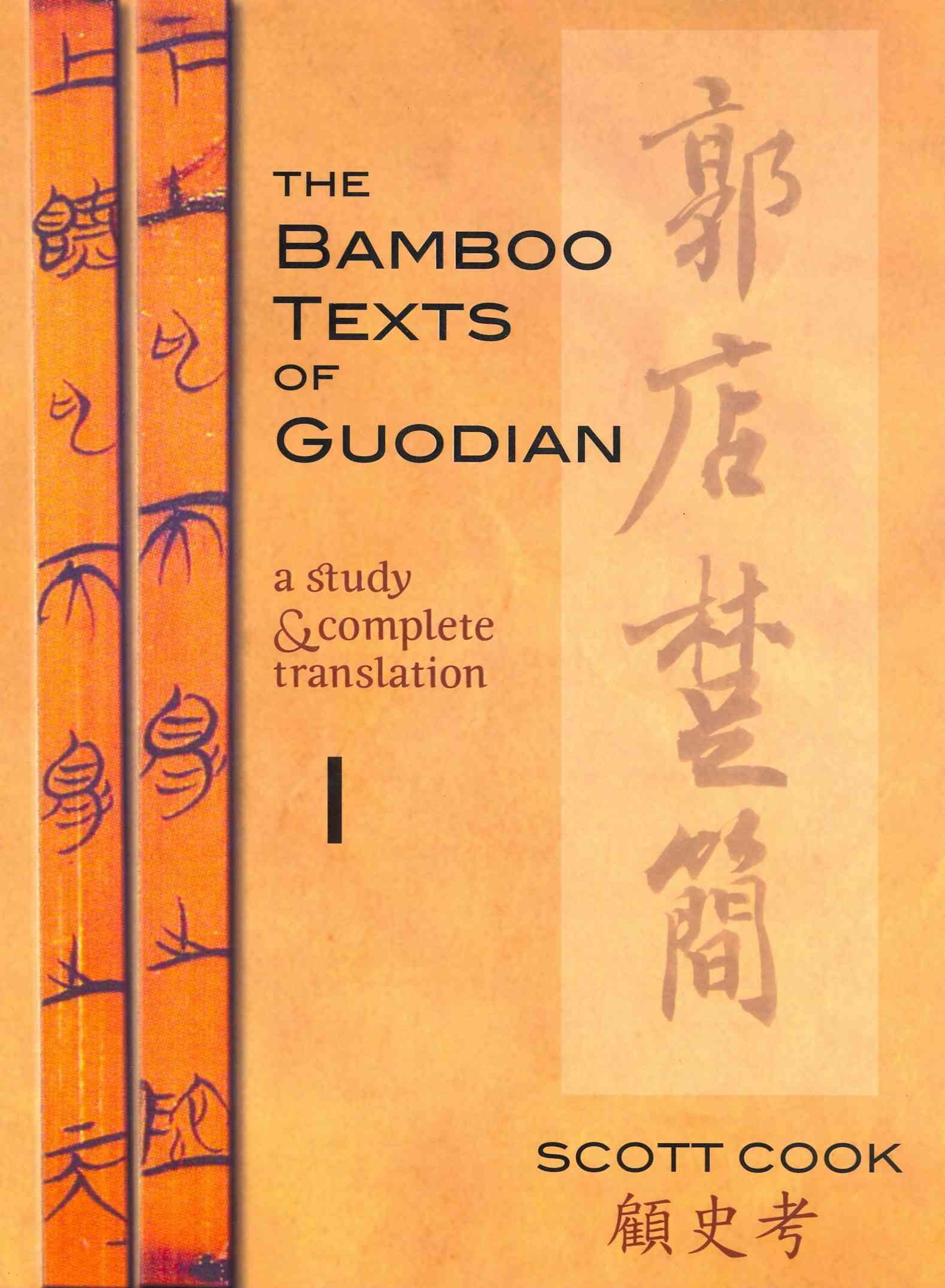 The Bamboo Texts of the Guodian By Cook, Scott (TRN)